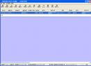 新峰快递打印软件V2014.0310.1056 官方免费版