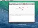 Equation MakerV1.2.4 Mac版