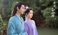 《香蜜沉沉烬如霜》迅雷高清720p/1080p资源下载