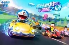 哆啦A梦赛车·游戏合集