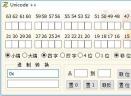 Unicode++(bit转换工具)V1.7 简体中文版