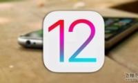 iOS12 beta5退回到iOS11.4.1图文教程