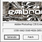photoshop注册机