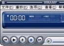 tmsVUV0.48i简体中文汉化版