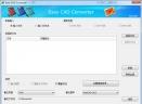 Easy CAD Converter(DWG文件格式转换器)V3.1 汉化版