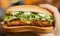 麦当劳超值28天活动时刻表 麦当劳8.8会员节天天有惊喜