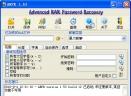 arpr软件V1.53 免费破解版