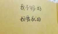【情侣网名一男一女】七夕情侣QQ网名一男一女推荐