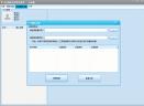 东安微信记录恢复软件V3.0 绿色版
