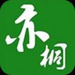 亦桐商城V2.0 安卓版