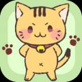猫咪脱逃 V1.0.2 苹果版