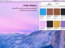LiturV1.1 Mac版