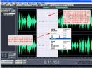 Cool Edit Pro(数字音乐编辑器)V2.1 汉化破解版