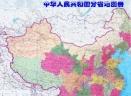 中国电子地图2014最新版