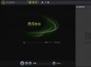 西瓜影音播放器V2.12.0.5 官方版