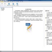 CNKI E-Learning(数字化学习与研究平台) V2.4 官方版