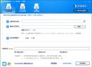 软媒U盘启动V1.5.6 绿色版