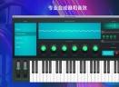 Synth Station ProV1.1.0 Mac版