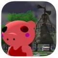 逃脱警笛喉头的小猪 V1.0 苹果版