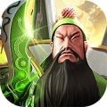 天下霸王 V1.0 苹果版