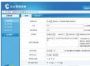 SUNER网络验证系统V1.7.3 正式版