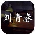 郎冥其 V1.0.3 苹果版