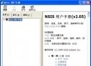 NSIS 帮助文档v2.0.5(CHM格式)