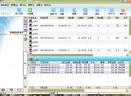 雨石网吧计费管理软件V1.1 官方版