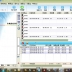 雨石网吧计费管理软件