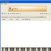 OvePlayer(文档播放工具) V6.0 绿色版