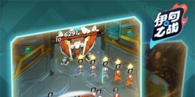 伊甸之战是一款考验玩家实际操作和团队协作意识的对战类手机游戏,在游戏中玩家需要选择自己的喜欢的英雄人物,通过各类装备和技能升级来增强自己的实力。喜欢的小伙伴一定不要错过,快来飞翔下载玩耍体验一番吧!