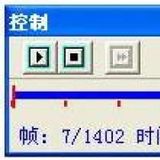 lxe播放器 V2014.0318 绿色免费下载