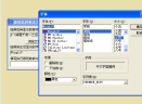 乱码修正大师V2.22 最新版