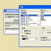 乱码修正大师 V2.22 最新版
