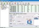 易赛自动充值软件V2.48 电脑版