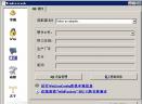 cracklock安全软件V3.9.44 最新版