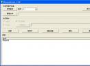PhoenixCard(SD卡量产工具)V3.0.9 最新版