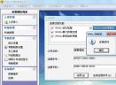 科密a1考勤管理系统V1.1.0.712 免费版