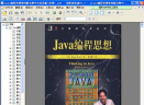 Think in Java 4 Java编程思想第四版高清中文版