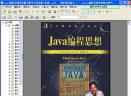 Think in Java 4 Java编程思想第四版高清中文版