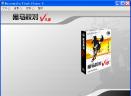黑马校对软件V15.0 免费版