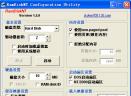 虚拟软驱的小工具Virtual FD Control PanelV1.0.0.1 绿色版