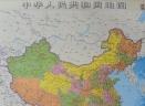竖版中国地图