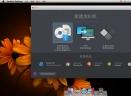 Parallels Desktop 最强虚拟机V10.0.2-27712 中文版