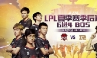 2018lpl夏季总决赛RNG VS IG比赛视频 9.14lpl夏季冠军赛RNG VS IG直播视频