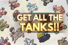 坦克战记游戏大全
