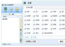强压超级压缩包V1.0 测试版