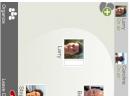Voxeet(远程语音会议软件)V2.2.0 绿色版