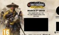 《全面战争:三国》游戏上市时间公布