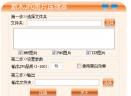 新木JPG图片压缩器V1.5.0.1 绿色版